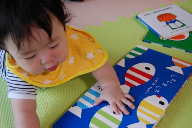 はじめよう!0歳児への絵本の読み聞かせ!おすすめの絵本ってなあに!?