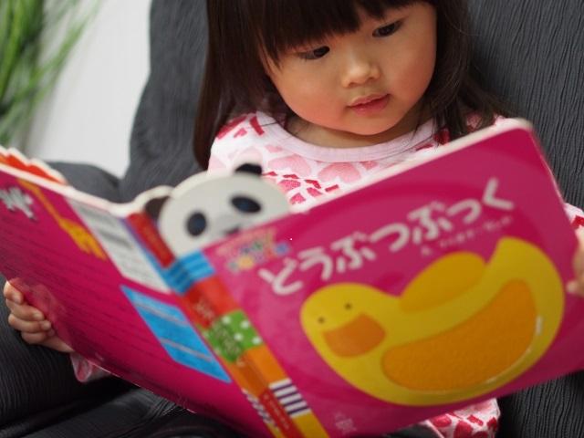 ☆将来が楽しみになる!1歳半からの絵本のおすすめ!!☆