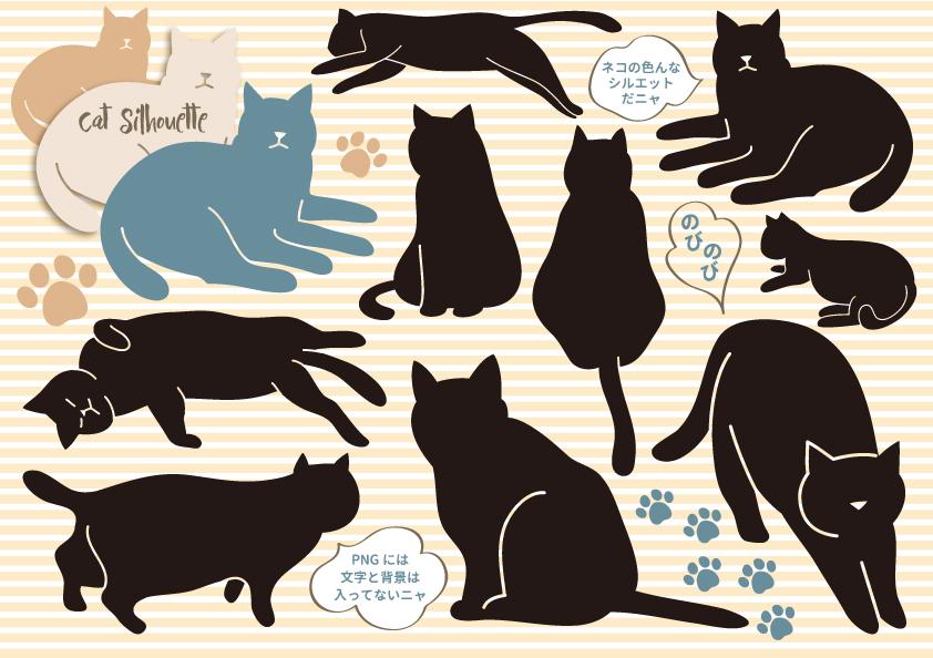 猫雑貨が可愛すぎる!人気の猫雑貨と通販サイトを紹介!