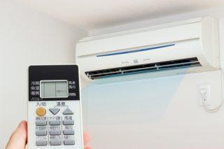 みんなはどうしてるの?暖房の設定温度の平均はどの位なのか?