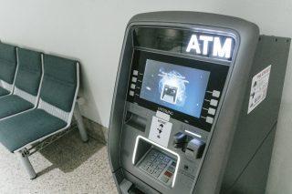 便利です!銀行じゃなくてもコンビニで振込できる公共料金
