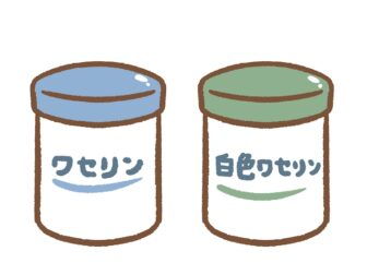 ワセリンと白色ワセリンの容器のイラスト